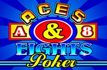Ace Sand Eights
