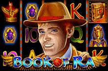 Book of Ra HD игровой автомат