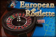 Онлайн Европейская рулетка