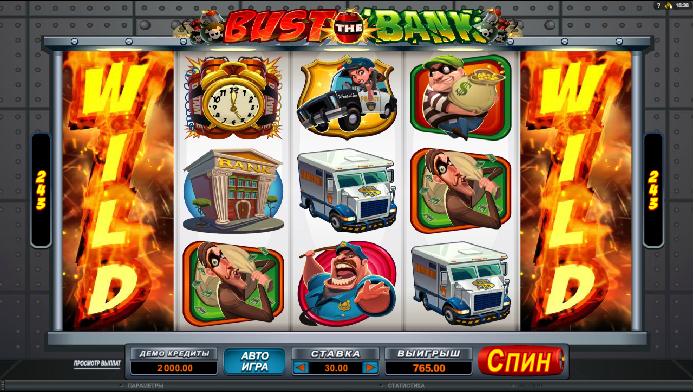Символы игровые видеослота Вскрой банк