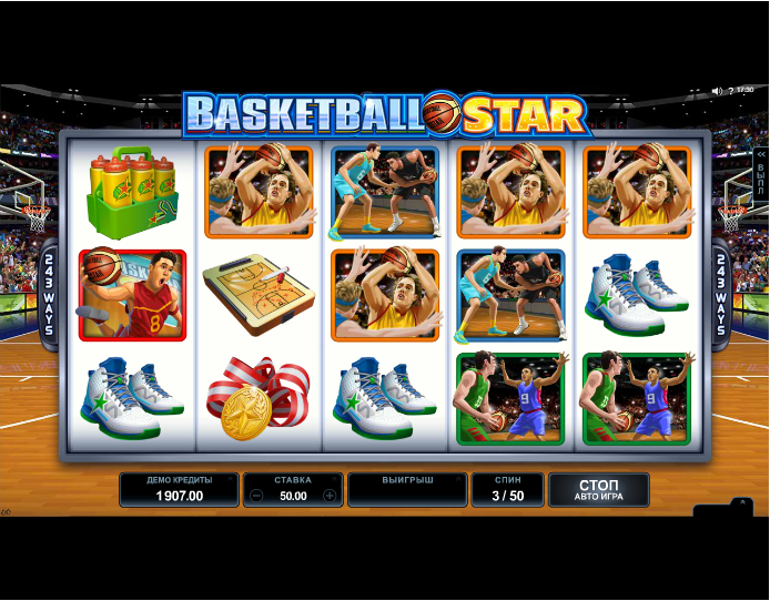 Символы игрового автомата Basketball Star