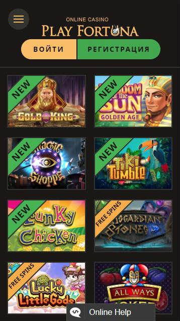 play fortuna мобильная версия скачать