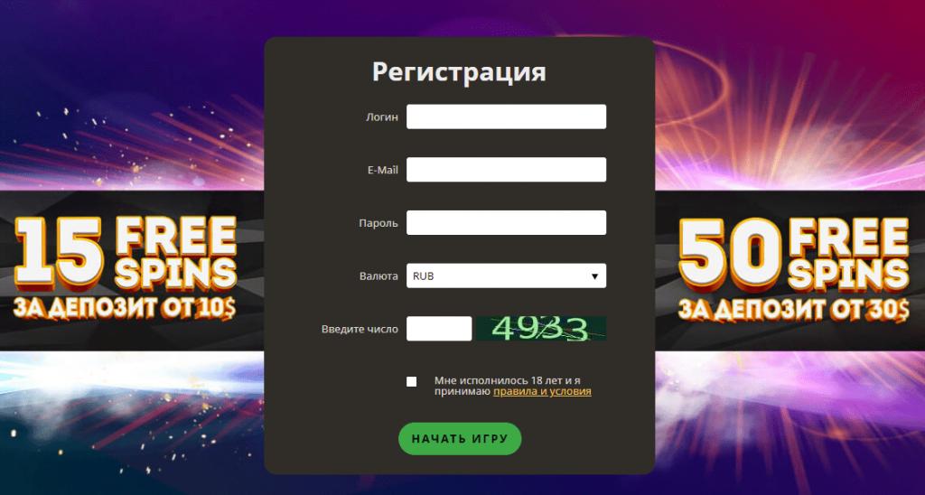 Play Fortuna регистрация