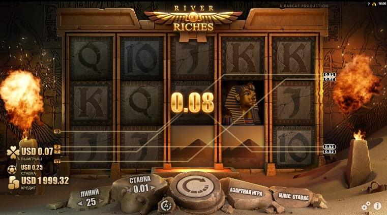 river of riches игровой автомат