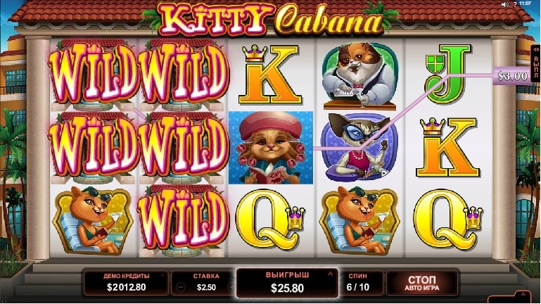 играть онлайн в kitty cabana