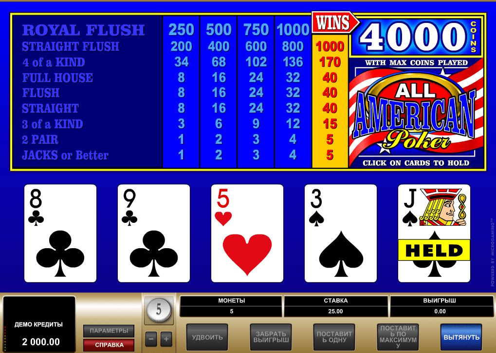 Видео покер all american poker.
