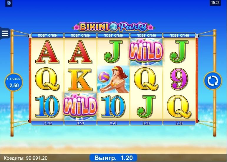 Bikini Party игровой автомат